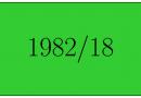 1982/18