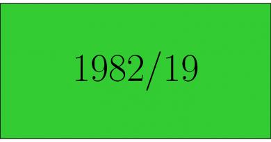 1982/19